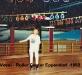 a-1982-vossi-roller-center